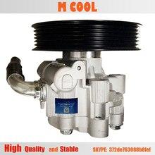 цена на High Quality New Power Steering Pump For Chevrolet Captiva C140 Opel Antara C145 2.0 2.2 2011-2012 95476164 4819561