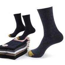 Calcetines de fibra de bambú para hombre, calcetín largo, de compresión, cuadrado, para negocios, transpirable, desodorización, 6 par/lote, 2020