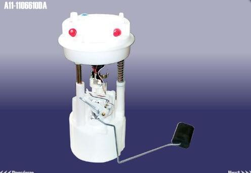 все цены на A11-1106610DA gasoline pump assembly for chery tiggo 481/484 engine онлайн