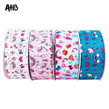 AHB 2Y/lot Grosgrain Ribbon 75mm Unicorn Ice-cream Printed DIY Gifts Packing Materials Home Textile Decor Handmade