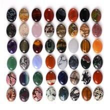Все натуральные 24 шт Многоцветный 10x14 мм камень овальный