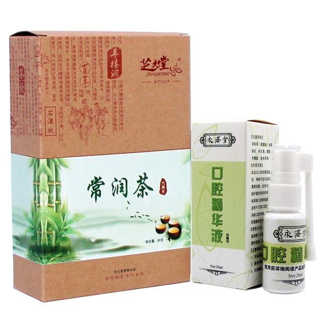 Yongji Tang suit to halitosis breath spray to remove bad breath halitosis tea gastrointestinal conditioning