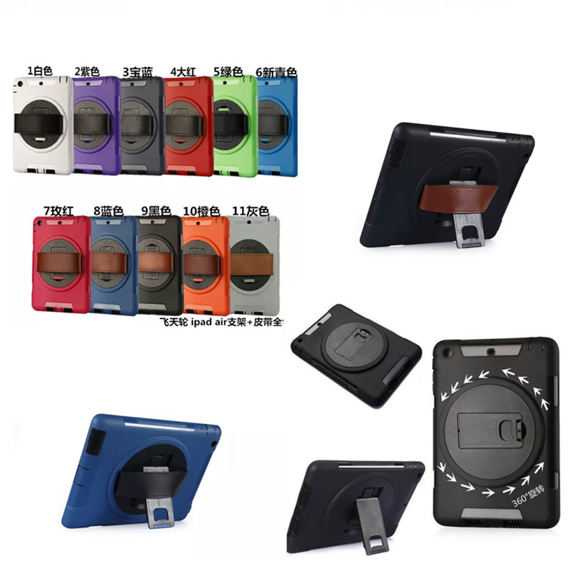 WES-FTL Hybrid Armor Heavy Duty 3 in 1 TPU Rubber PC Shockproof Dustproof Case Cover For iPad 2 3 4 Handheld Shell