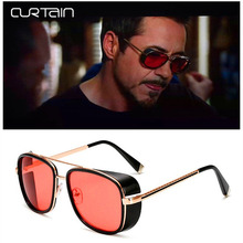 CURTAIN Tony Stark Oculos Sunglasses Men Double Beam Iron Man Versatile Fashion Square Gafas de Sol Hombre