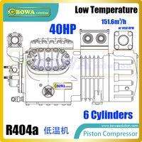 40HP LBP R404a полугерметичных поршневых воздушный компрессор установлен в чешуйчатого льда, блок льда и трубки льда органов