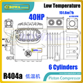 40HP LBP R404a semi-hermetic reciprocating compressor air installed in flake ice maker, block ice maker and tube ice-makers