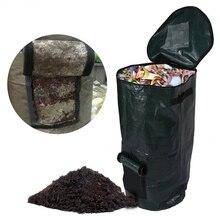 Садовый горшок для посадки питательной почвы, мешок для выращивания кухонного мусора, контейнер для удобрений, разлагающийся мусор, большое ведро