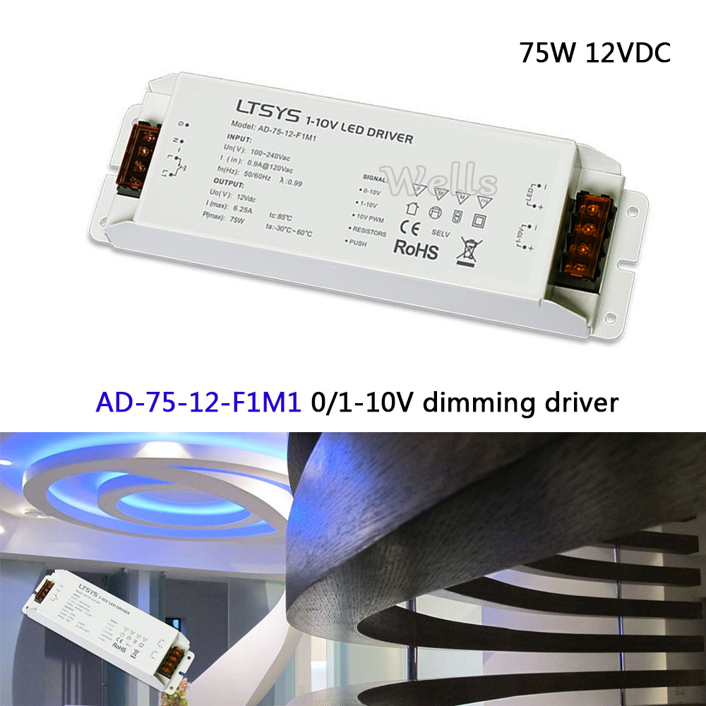 Free Shipping 75W CV Led Driver;AD-75-12-F1M1;AC100-240V input;12V/6.2A/75W output 0/1-10V led dimming driver цена и фото