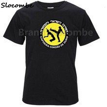 T Shirt Capoeira Rythms Boy 100% Cotton Short Sleeve O Neck Tshirt Teens Garment 2017 Graphic T-shirt For Men(China)