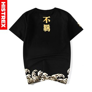 "HISTREX 2018 Japanese Style Tshirt Top Tees Print Chinese Kanji ""Walk the earth"" Men T Shirt Hip Hop Plus Size 3XL 4XL HT1NKM#"