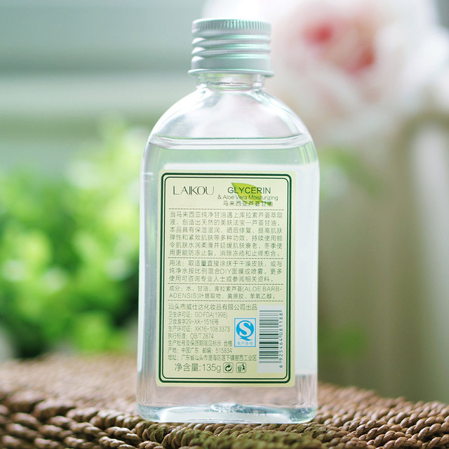 New Face Skin Beauty Care Aloe Vera Glycerin Essential Oil 135g Moisturzing Whitening Oil Control Shrink Pores 4
