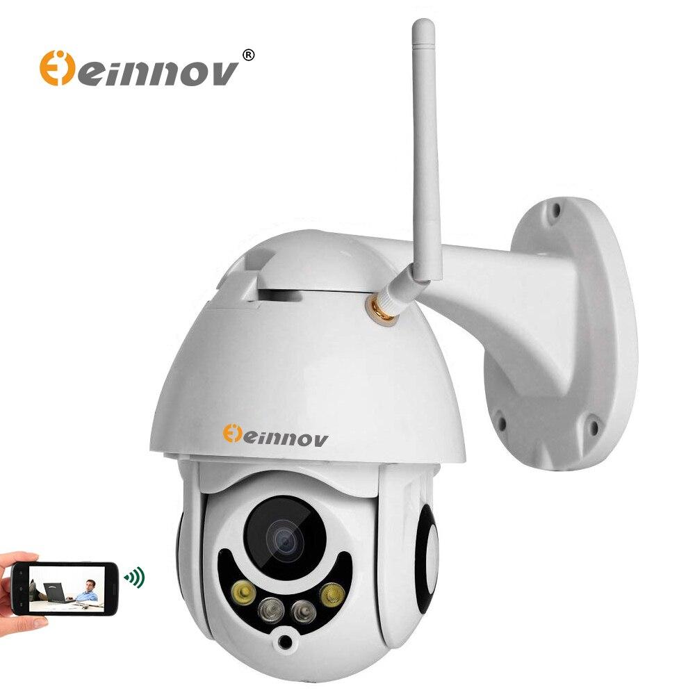1080 P 2MP PTZ IP Caméra de Sécurité À Domicile Sans Fil Wifi 4X Zoom Audio Caméra HD IR Nuit Vision Extérieure ipCam vidéo Surveillance