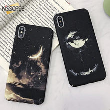 KISSCASE Night Sky Full Moon Half Moon Hard Case For Huawei Honor 8X 9 Lite 9 10 Lite 10 Case For Huawei P30 Lite P20 Lite Coque(China)