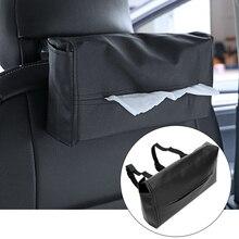 Автомобильный чехол для салфеток, автомобильный держатель для салфеток, портативный кожаный бокс для салфеток, автомобильные аксессуары для интерьера, удобный контейнер