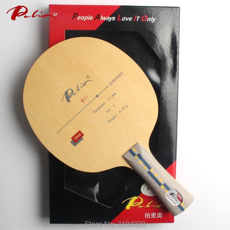 Palio official B-21 table tennis blade 5 ply pure wood allround for table tennis racquet game ping pong game
