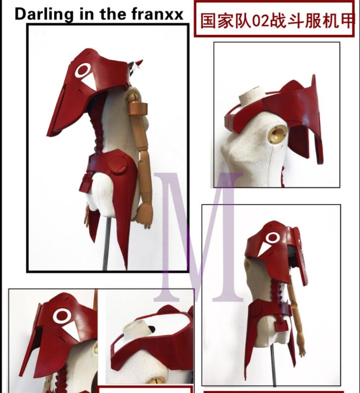 02 DARLING in the FRANXX Anime Cosplay Zero Two cosplay props hood and the spine will come with free express shipping 1