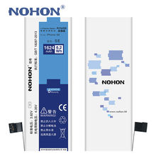 NOHON Battery For Apple iPhone SE iPhoneSE 1624mAh High Real Capacity Bateria Replacement Built-in Phone Lithium Batteries+Tools(China)