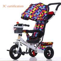 CH BABY складной шок три коляска на колесиках для младенцев высокого класса моды баланс велосипед высокой плотности стальная коляска летний т