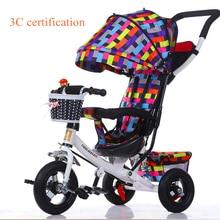 CH BABY Folding Shock Three Wheeled Stroller Infant High-end Fashion Balance Bike High Density Steel Summer Awning
