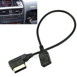 2016 Nueva interfaz de música AMI MMI AUX a USB Cable adaptador unidad Flash para Audio de coche Audi