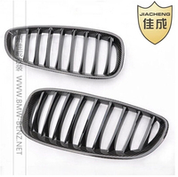 Carbon fiber Front Grille for BMW E89 Z4 2010 2014