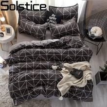 Solstice High-quality Black Diamond Lattice Style Soft Comfortable Duvet Cover Set Queen King Size Bed Flat Sheet Pillowcases