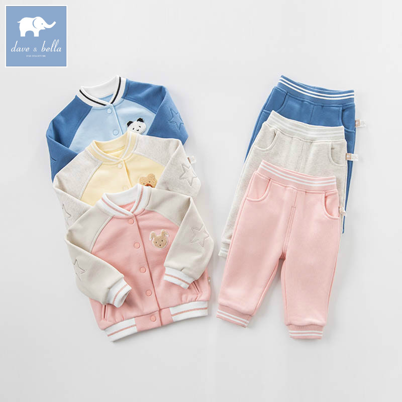 DBZ7401 dave bella spring baby girls boys active clothing sets children suit high quality outfits Clothing