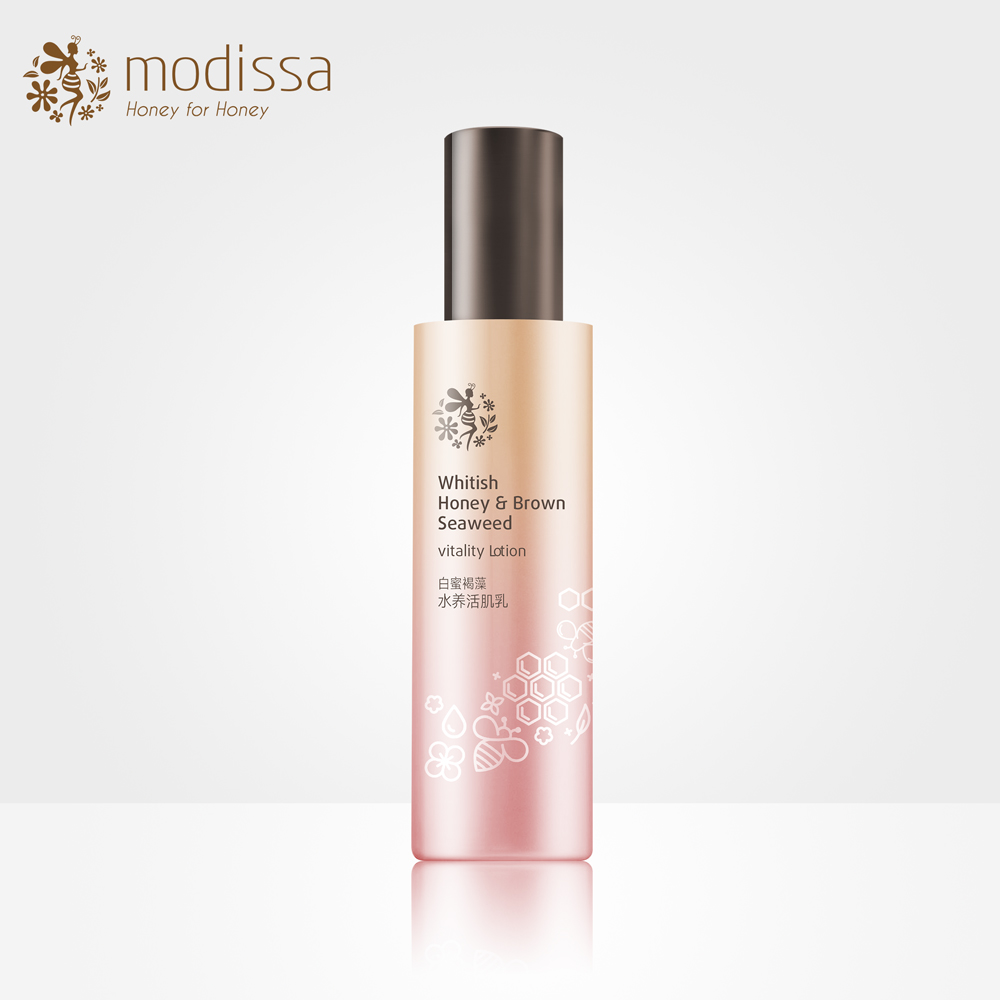 цена на Modissa Whitish Honey Brown Seaweed Vitality Lotion Deep Lasting Moisturizing Oil-control Easy to Absorb Facial Lotion Skin Care