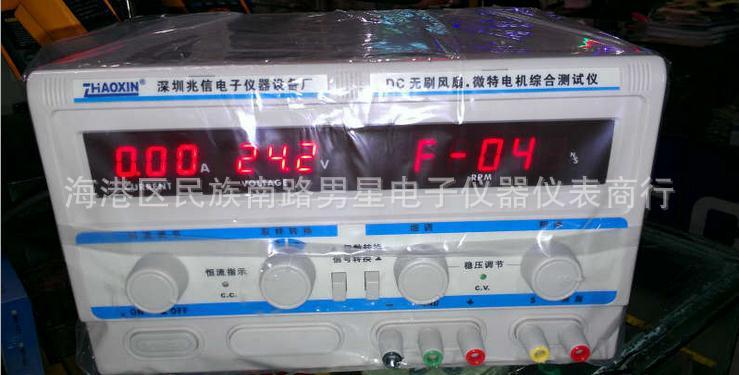 Fan speed tester DC Fan brushless Tester   micromotor Tester 30V 3A 8000.0N/m|speed tester|tester|  - title=