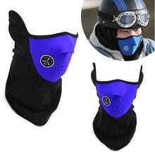 2017 новый зима теплая руно мотоциклов маска moto сноуборд гуд ветрозащитный bicyle велосипед крышка тепловая балаклавы шарф xy2395