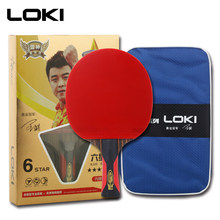 LOKI 6 Star Professional Table Tennis Racket Ebony Carbon Table Tennis Bat Fast Attack Ping Pong Racket Arc Pingpong Rackets(China)
