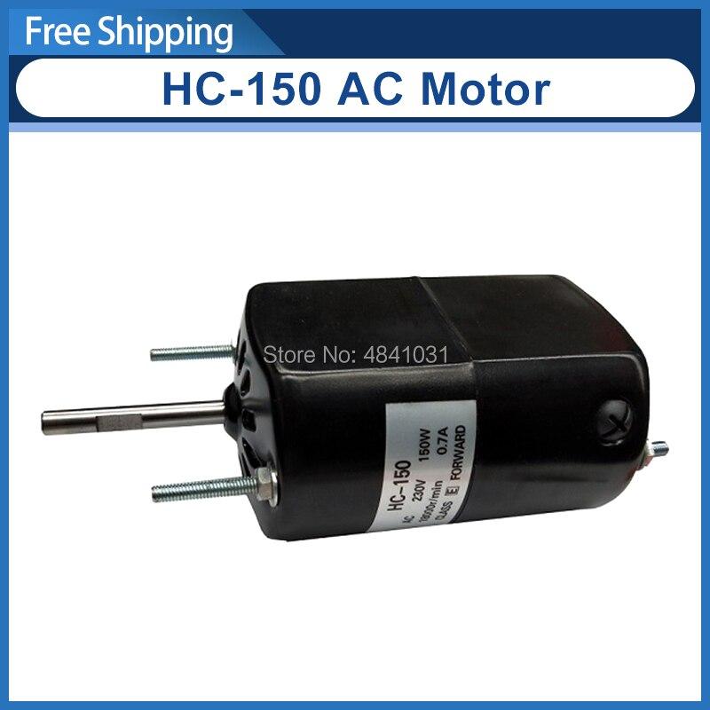 150 Вт мотор переменного тока 220 В и 110 В HC 150 SIEG X0 069 Z1