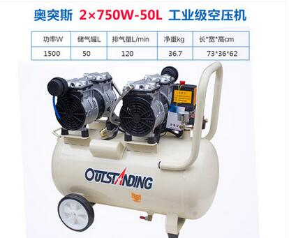 High   pressure Oil   free Air Compressor Gas Pump Spray Woodworking Air compressor small pump 2*750 50L compressor small pump spray oil oil - title=
