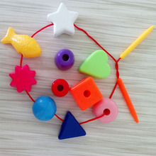 Kids Cute Beads String Chain Shape Learnig Toys Puzzle Educational Beading Baby Fingers Flexible Trainer Children Science Toy
