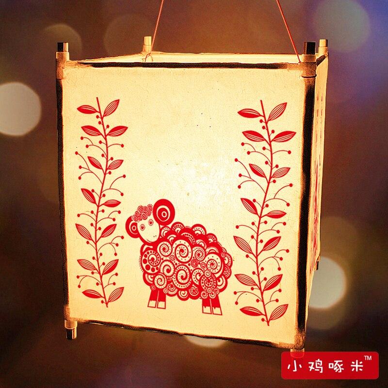 US $101 0 |Ram square lanterns paper lanterns lantern Mid Autumn Festival  gift DIY craft materials package Children homemade hi sheep lante-in Fish &