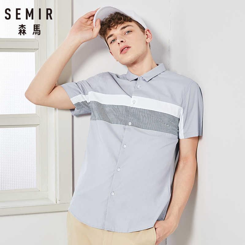 Мужская рубашка с коротким рукавом SEMIR, повседневная хлопковая рубашка с контрастной строчкой, лето 2019