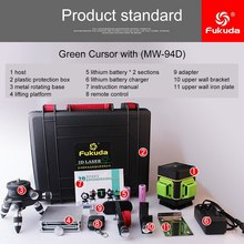 12 Line 16 Line Laser Level 3D 360 Vertical and Horizontal Laser Level Self-leveling Cross Line Green Laser Level Iutdoor Indoor ootdty 3 line 3 dots 360degree self leveling cross laser level red level laser level tools