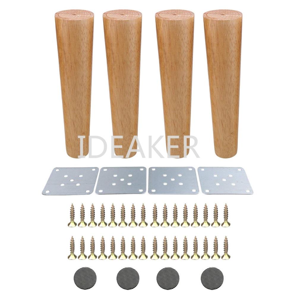 4PCS Oak Wood 200x58x38mm Furniture Legs Feet Cabinet Table Feet Sofa Bed Legs With Iron Pads Gaskets Screws