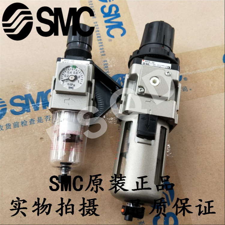 SMC original filter Pressure reducing valve AW30-02-03BE AW40-03-04BE AW20-01-02BDG AW30-02-03BDG AW40-03-04BDG AW seriesSMC original filter Pressure reducing valve AW30-02-03BE AW40-03-04BE AW20-01-02BDG AW30-02-03BDG AW40-03-04BDG AW series
