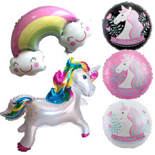 17 Style Unicorn Party Balloons Birthday Wedding Children's Day Foil My horse Pony Balloons Party Decorations Supplies(China)