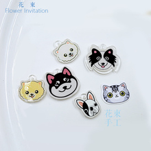Flower Invitation Pet Card Mould_Identity card lettering Dog Collar Necklace cat dog tags