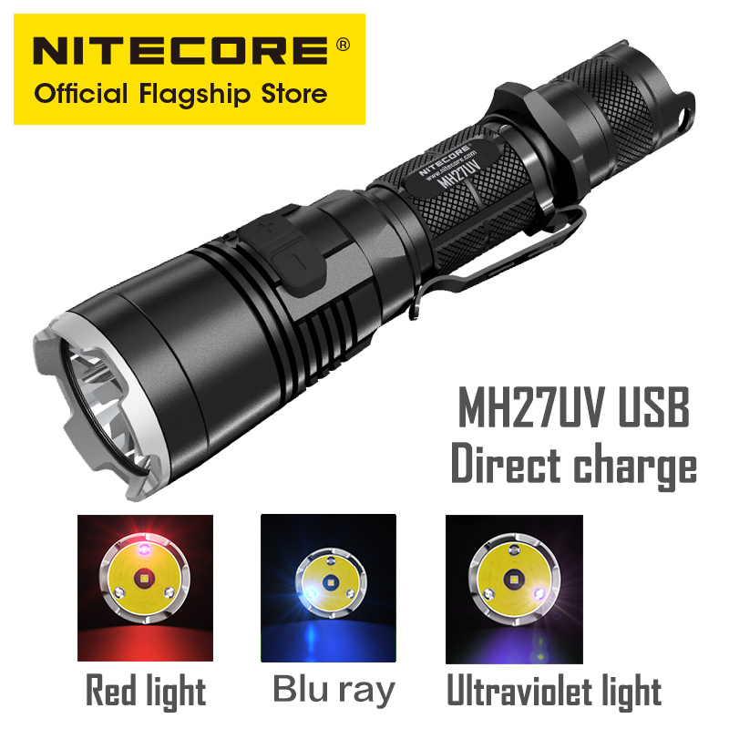 NITECORE MH27UV ultraviolet light rechargeable long-range outdoor lithium battery flashlightNITECORE MH27UV ultraviolet light rechargeable long-range outdoor lithium battery flashlight