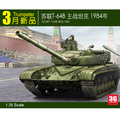 Trompetista 1/35 escala hobbyboss modelo escala de montagem de veículo tanque 05521 soviética T-64B MOD 1984 kits escala kits modelo tanke