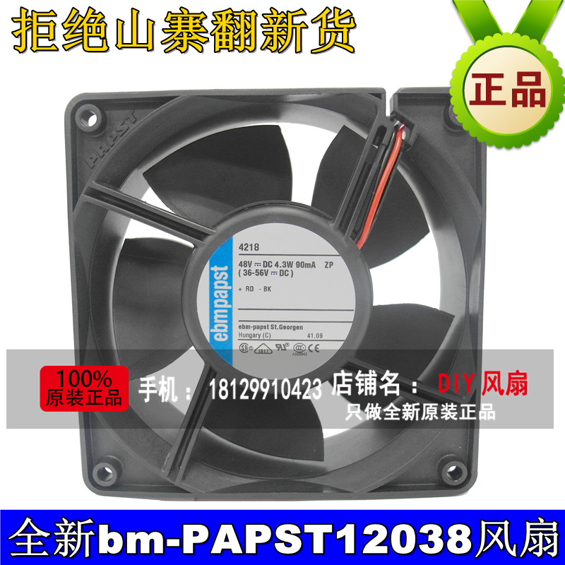 Free shipping Ebm-PAPST 4218 12038 DC48V 12CM Axial Cooling Fan Fan 230v 1a 50hz ebm papst r2e280 ae52 17 variable frequency fan cooling fan