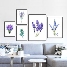 Spring Green Plant Purple Lavender Leaves Flower Canvas Painting Print Poster Picture Wall Modern Minimalistic Home Bedroom Deco(China)