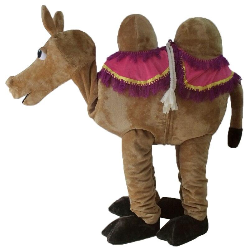 ᗐ2 person Camel ჱ mascot mascot costume custom fancy ...
