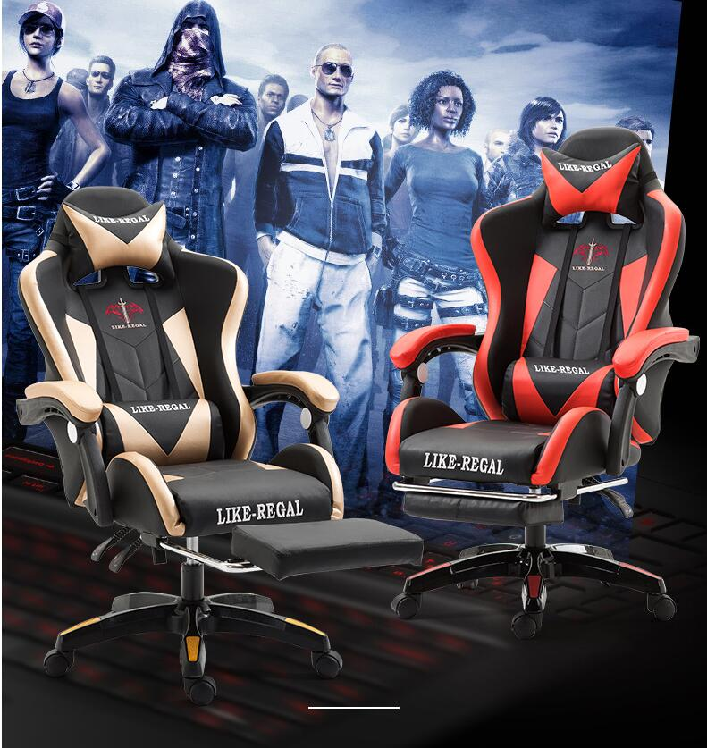 Computer chair, home office chair, boss chair, WCG game chair, host chair, electronic chair