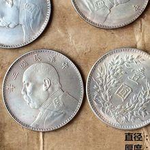 38 мм копия Yuan Shikai 3-й год в Китае 1 Юань Посеребренная монета