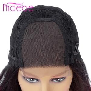 Image 3 - Phoebe 1B/27 4x4 مستقيم أومبير الدانتيل إغلاق الباروكة البرازيلي 100% خصلات الشعر المستعار الإنسان للنساء السود غير ريمي 150% الكثافة نسبة منخفضة