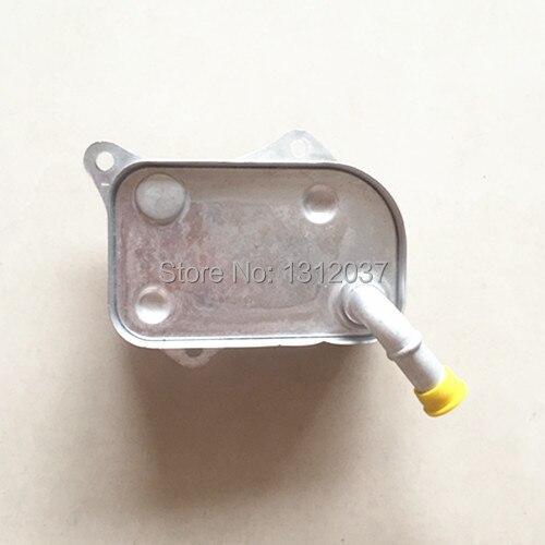 Oil Cooler For Audi VW A4 B6 B7 A6 Passat 06B117021 06B 117 021